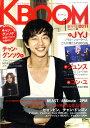 KBOOM (ケーブーム) 2011年 01月号 [雑誌]