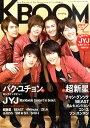 【送料無料】KBOOM (ケーブーム) 2011年 02月号 [雑誌]