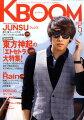 『K・BOOM (ケーブーム) 2010年 05月号 [雑誌]』