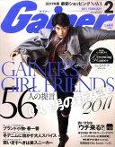 Gainer (ゲイナー) 2011年 02月号 [雑誌]
