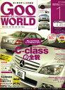Goo WORLD (グーワールド) 関西版 2008年 01月号 [雑誌]