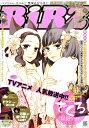 【送料無料】コミック BIRZ (バーズ) 2011年 01月号 [雑誌]