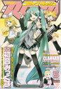 月刊 COMIC RUSH (コミック ラッシュ) 2008年 05月号 [雑誌]