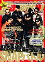 【送料無料】Samurai magazine (サムライ マガジン) 2011年 02月号 [雑誌]