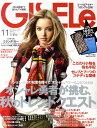 GISELe (ジゼル) 2010年 11月号 [雑誌]