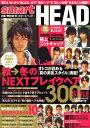 smart HEAD (スマートヘッド) 2007年 12月号 [雑誌]