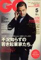 GQ JAPAN 2010年 05月号 [雑誌]