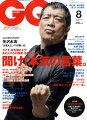 GQ JAPAN 2010年 08月号 [雑誌]