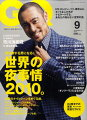 GQ JAPAN 2010年 09月号 [雑誌]