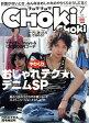 CHOKi CHOKi (チョキチョキ) 2010年 07月号 [雑誌]