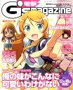 【送料無料】電撃G'smagazine (デンゲキジーズマガジン) 2011年 01月号 [雑誌]