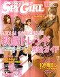 TOKAI SPY GIRL (トウカイスパイガール) 2010年 11月号 [雑誌]