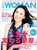 日経 WOMAN (ウーマン) 2010年 09月号 [雑誌]