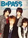 BACKSTAGE PASS (バックステージ・パス) 2008年 01月号 [雑誌]