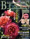 BISES (ビズ) 2010年 10月号 [雑誌]