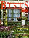 BISES (ビズ) 2010年 12月号 [雑誌]