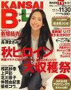 KANSAI B.L..T. (カンサイビーエルティー) 2007年 12月号 [雑誌]