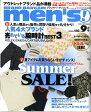 ブランドBargain Men's (バーゲンメンズ) 2008年 09月号 [雑誌]