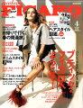 madame FIGARO japon (フィガロ ジャポン) 2011年 04月号 [雑誌]