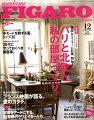 madame FIGARO japon (フィガロ ジャポン) 2010年 12月号 [雑誌]
