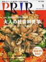 PRIR (プリール) 2008年 01月号 [雑誌]