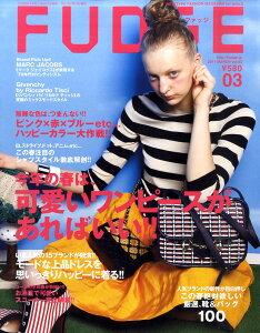 【送料無料】FUDGE (ファッジ) 2011年 03月号 [雑誌]