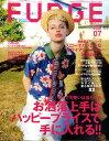 FUDGE (ファッジ) 2010年 07月号 [雑誌]