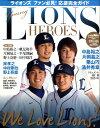 ヤングライオンズHEROS (ヒーローズ) 2010年 08月号 [雑誌]