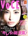 VoCE (ヴォーチェ) 2011年 01月号 [雑誌]