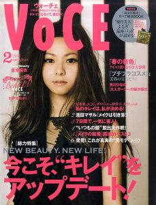 【送料無料】VoCE (ヴォーチェ) 2011年 02月号 [雑誌]