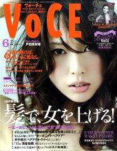 VoCE (ヴォーチェ) 2010年 06月号