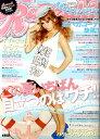 Ranzuki (ランズキ) 2010年 08月号 [雑誌]