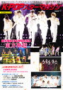K-POPスターマガジン 2010年 11月号 [雑誌]