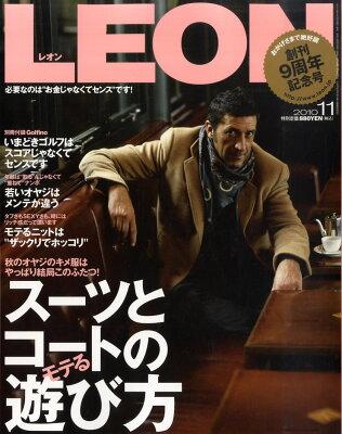 【送料無料】LEON (レオン) 2010年 11月号 [雑誌]
