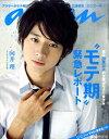 【送料無料】an・an (アン・アン) 2011年 2/9号 [雑誌]