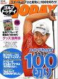 GOLF TODAY (ゴルフトゥデイ) 2010年 3/4号 [雑誌]
