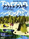 Tarzan (ターザン) 2010年 6/24号 [雑誌]
