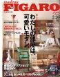 madame FIGARO japon (フィガロ ジャポン) 2009年 2/20号 [雑誌]