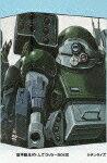 装甲騎兵ボトムズ DVD-BOX3