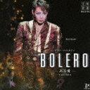 【送料無料】「BOLERO」星組大劇場公演ライブCD