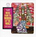 【送料無料】ノンサッチ エクスプローラー50 6::バリ バリのガムラン1 世界の夜明けの音楽