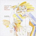 【送料無料】ノンサッチ エクスプローラー50 7::バリ バリのガムラン2 ガムラン・スマル・プグ...