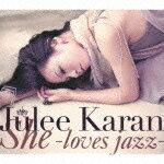 【送料無料】She-loves jazz- [ 樹里からん ]