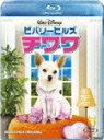ビバリーヒルズ・チワワ Blu-ray