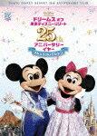 【送料無料】【WD_HC12】ドリームス オブ 東京ディズニーリゾート 25th アニバーサリーイヤー ...