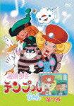 風船少女テンプルちゃん 第7巻画像