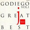 【送料無料】ゴダイゴ・グレイト・ベスト1 日本語バージョン