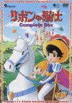 リボンの騎士 Complete BOX画像