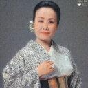1990年の女性カラオケ人気曲ランキング第1位 美空ひばりの「川の流れのように」を収録したCDのジャケット写真。