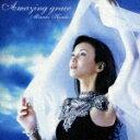 アメイジング・グレイス(CD+DVD) [ 本田美奈子. ]
